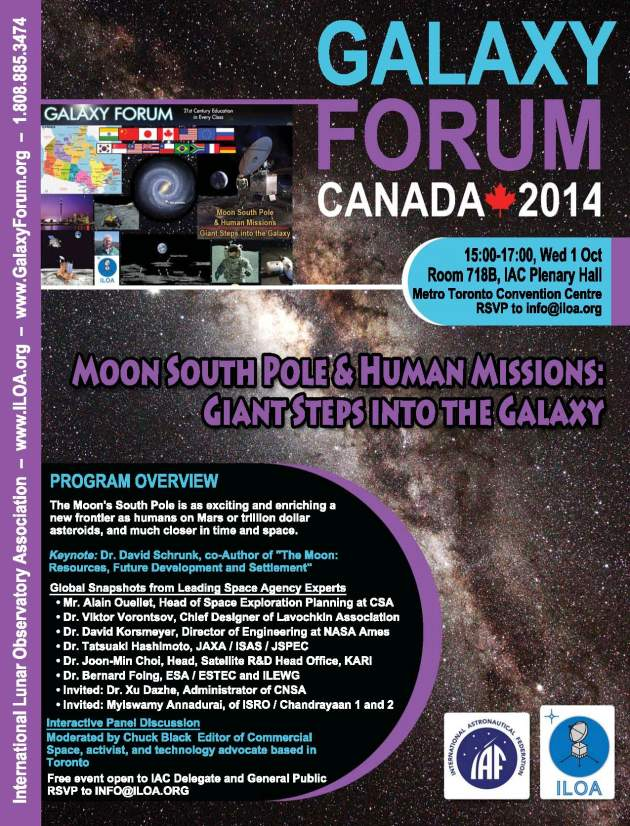 GF Canada 14 - 2nd Public Announcment WEB