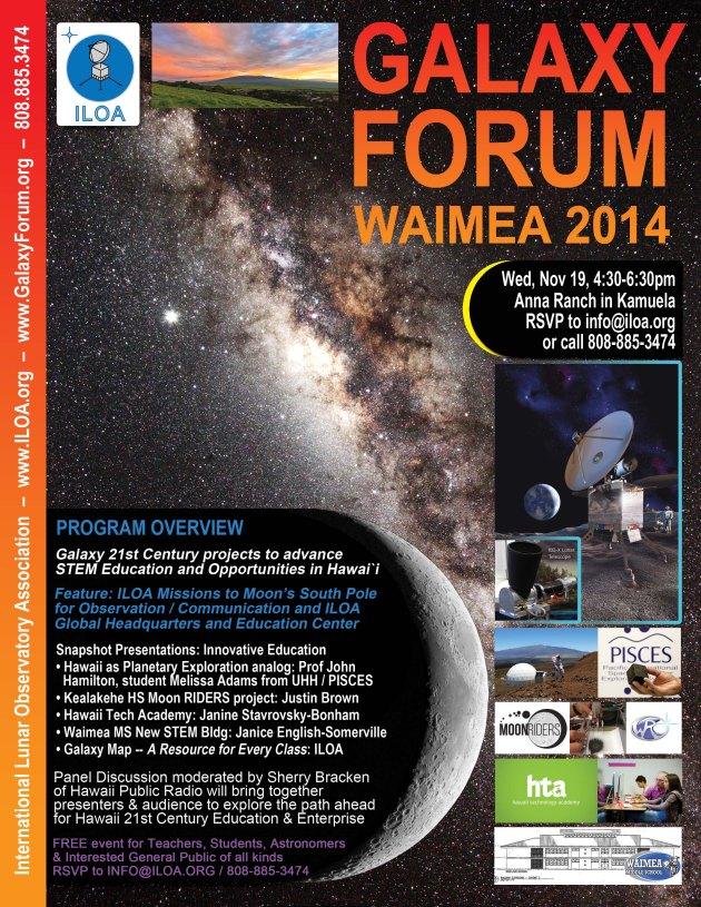 GF Hawaii Waimea 14 - 2nd Public Announcement FINAL