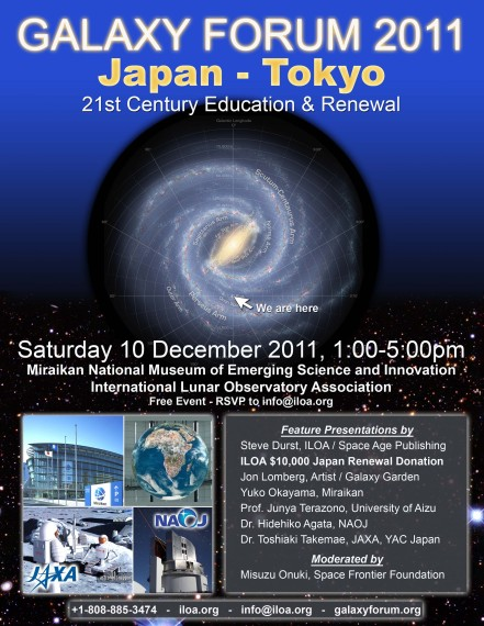 Galaxy Forum Japan 2011 - Flier