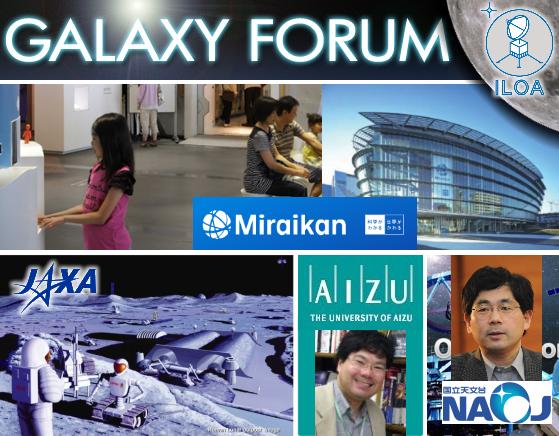 Galaxy Forum Japan 2011