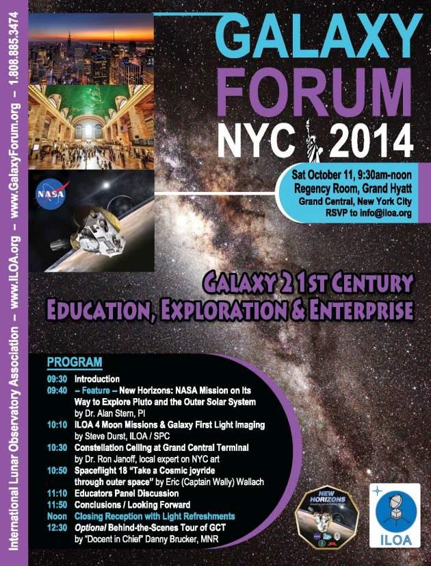 GF NYC 14 - 2nd Public Announcement WEB